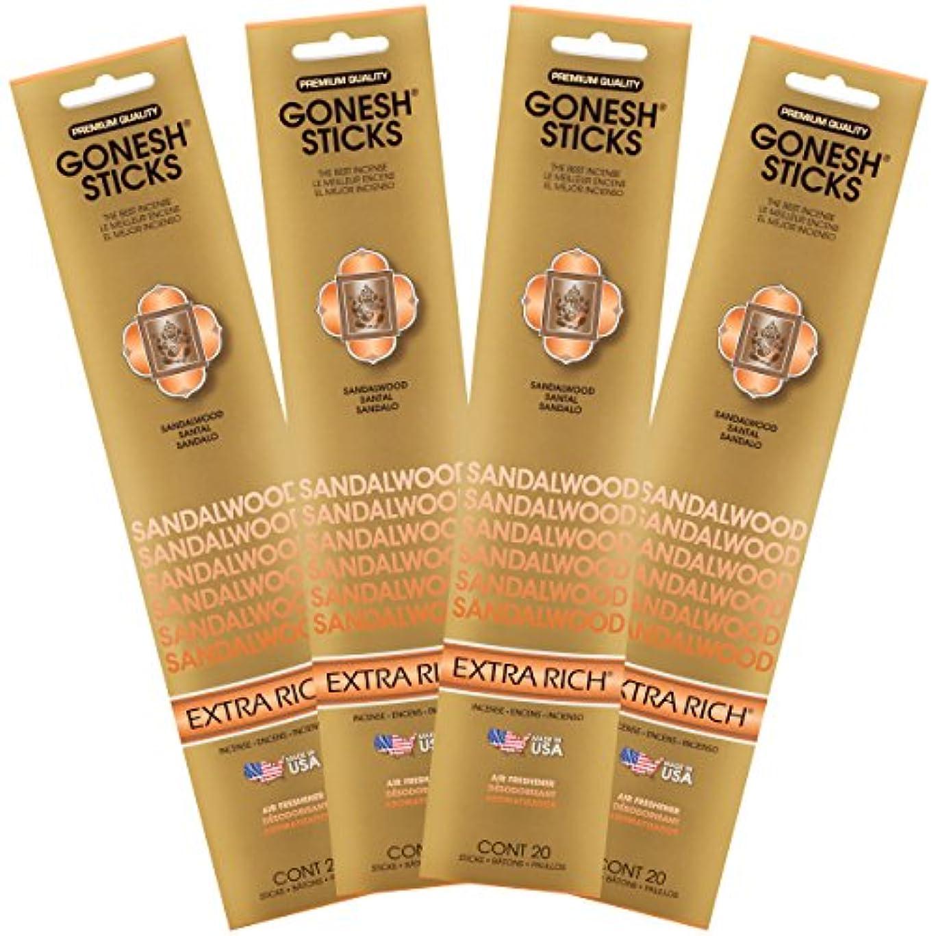 ネーピアマグキャンプ(Set of Four 20-Stick Packs) - Sandalwood - 4 PACK- Extra Rich Incense by GONESH