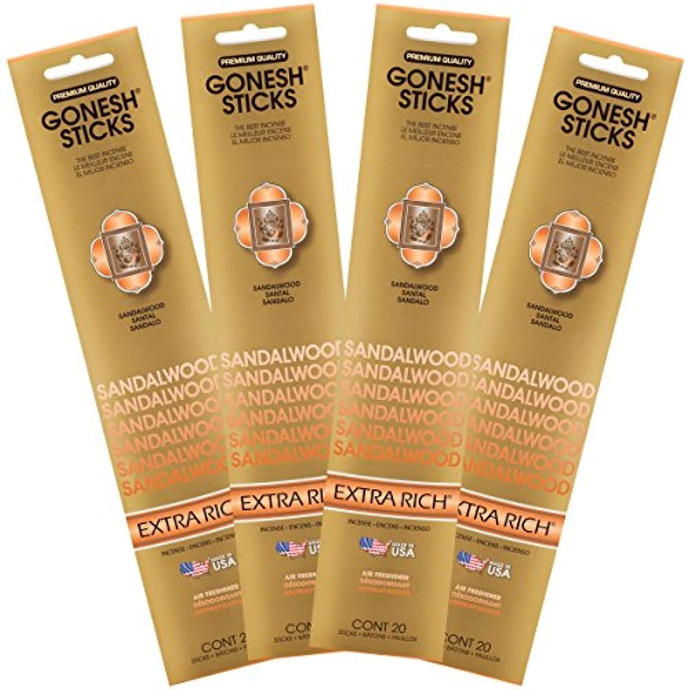消費公平似ている(Set of Four 20-Stick Packs) - Sandalwood - 4 PACK- Extra Rich Incense by GONESH