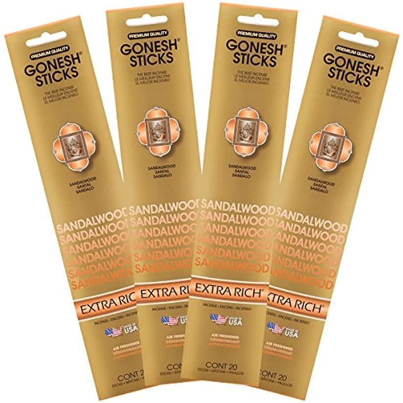 南方のモットー座標(Set of Four 20-Stick Packs) - Sandalwood - 4 PACK- Extra Rich Incense by GONESH