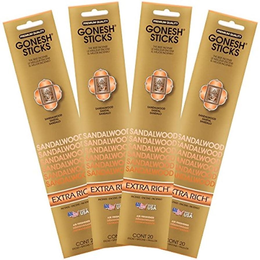 安定したアカウントナビゲーション(Set of Four 20-Stick Packs) - Sandalwood - 4 PACK- Extra Rich Incense by GONESH