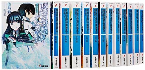 魔法科高校の劣等生 ライトノベル 1-25巻セット