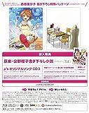 ラブライブ!  2nd Season 3 (特装限定版) [Blu-ray] 画像