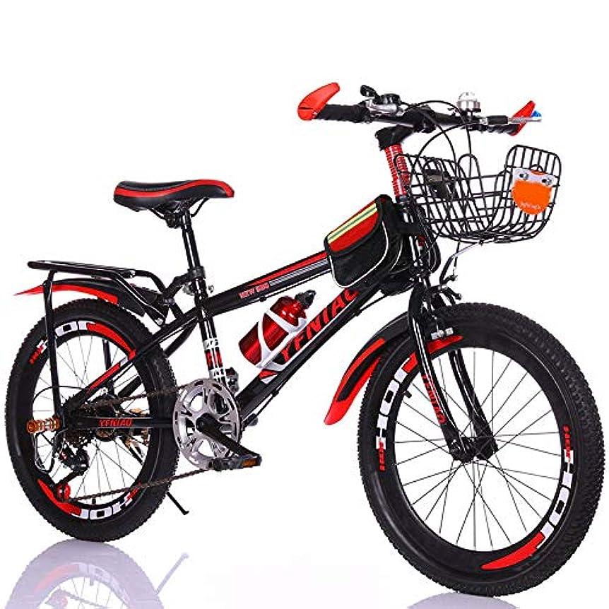 割り当てますゴルフ社会主義者子供用自転車、6?12歳の学生用可変速自転車、男性および女性用20/22インチ、旅行学習および自転車、MTB,赤,22inches
