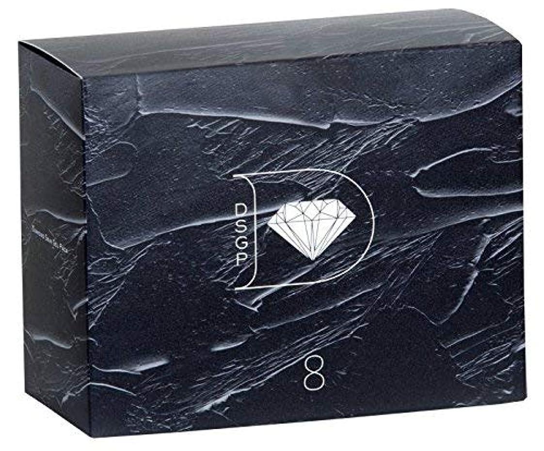 つぶやきアラスカ有望ダイヤモンドスキンジェルパック×1箱 (8回分) 1回のパックで実感、もっちり肌。 琉球粘土×高濃度炭酸ガス フェイスパック
