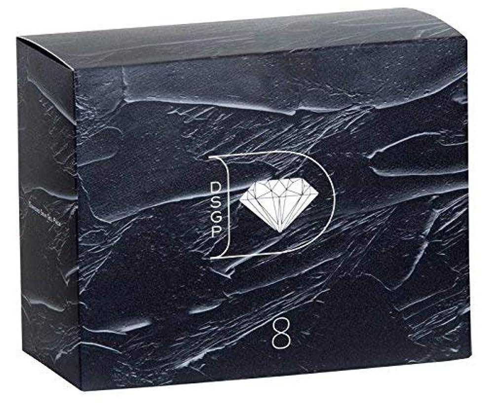 ベーリング海峡裕福な難破船ダイヤモンドスキンジェルパック×1箱 (8回分) 1回のパックで実感、もっちり肌。 琉球粘土×高濃度炭酸ガス フェイスパック