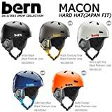 15-16 bern バーン ヘルメット MACON HARD HAT メーコン ジャパンフィット ウインターモデル 正規品 (MatteBlack, US_M(JPN_XS))