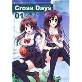 Cross Days (1) (角川コミックス・エース 178-5)