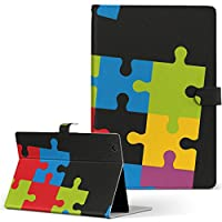 HUAWEI MediaPad M3 Huawei ファーウェイ メディアパッド タブレット 手帳型 タブレットケース タブレットカバー カバー レザー ケース 手帳タイプ フリップ ダイアリー 二つ折り ラブリー パズル カラフル m3-002596-tb