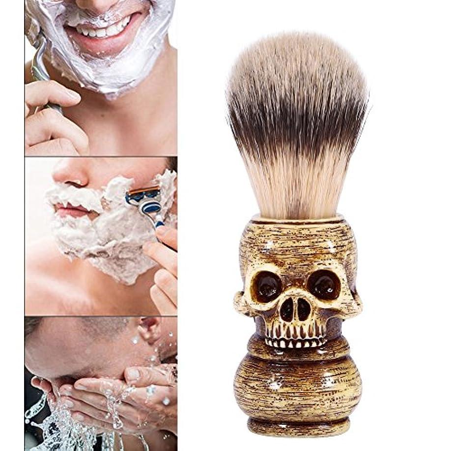 先にもう一度試すメンズスカルヘッドサロンひげ剃りブラシ