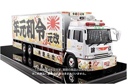 1/32 バリューデコトラ No.52 令和元年(大型冷凍車)