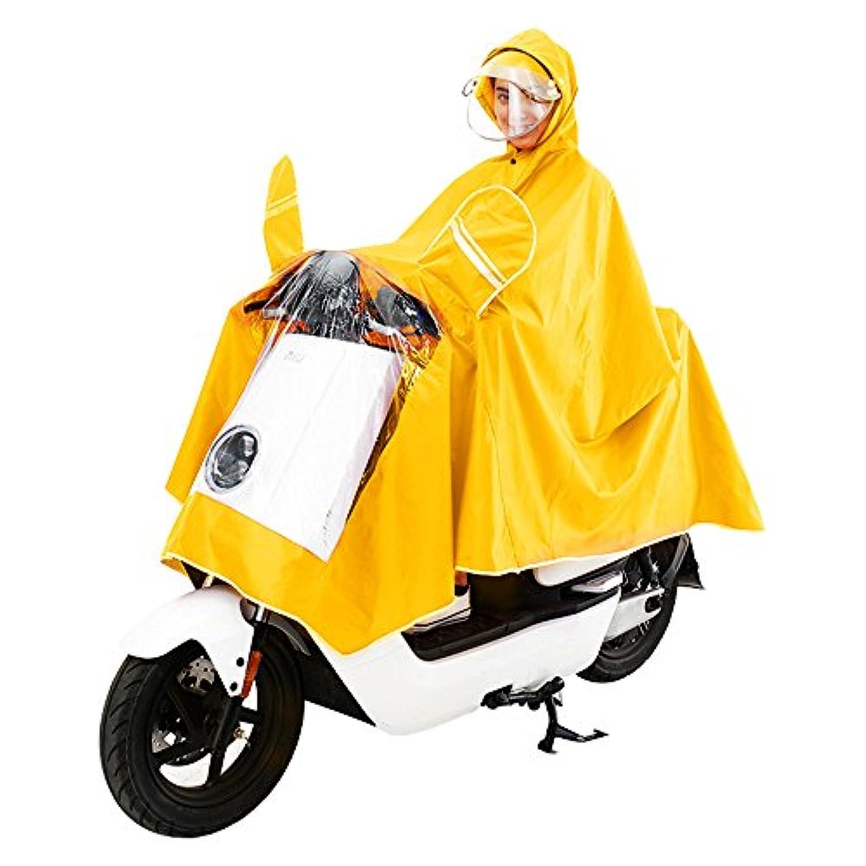 レインコート 車レインコート バイク ポンチョ 自転車 おしゃれ レインウェア 二重構造帽子(取り外し可能) 透明の窓付き 雨具 梅雨対策 通園 通学 通勤 全8色 男女兼用 フリーサイズ YD-102
