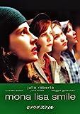 モナリザ・スマイル [DVD] 画像