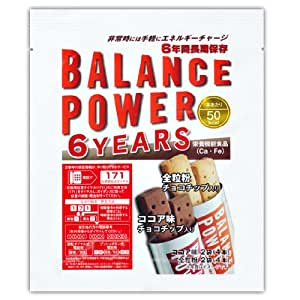 BALANCE POWER(バランスパワー)6年保存クッキー 栄養機能食品
