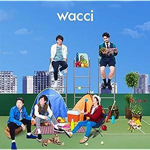 スマイル/wacci
