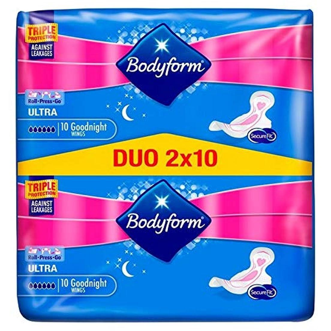 扇動エイリアススリット[Bodyform] パックあたりBodyform超夜の翼デュオパック20 - Bodyform Ultra Night Wing Duo Pack 20 per pack [並行輸入品]