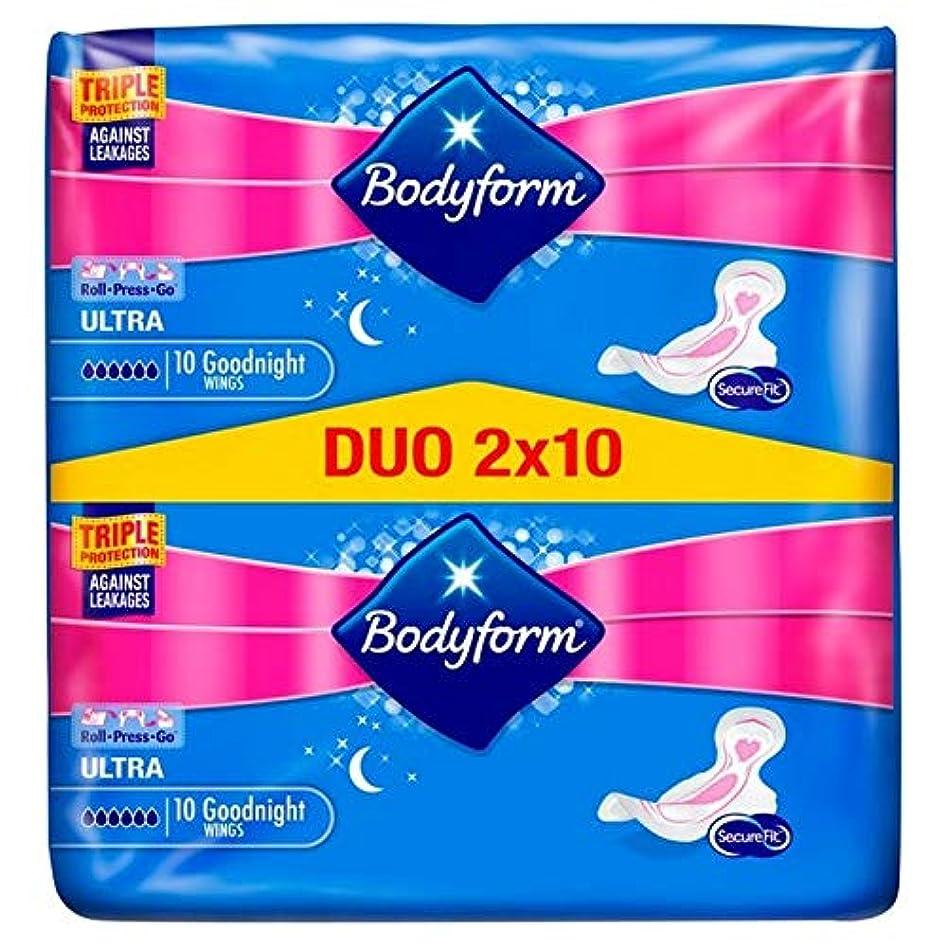 意欲残忍な一時解雇する[Bodyform] パックあたりBodyform超夜の翼デュオパック20 - Bodyform Ultra Night Wing Duo Pack 20 per pack [並行輸入品]
