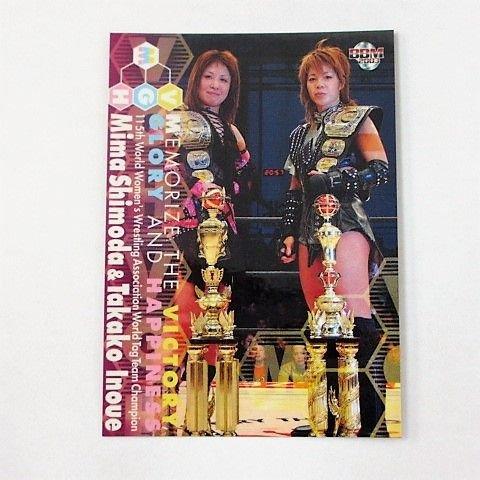 [해외]BBM2003 여자 프로 레슬링 카드 | TRUE HEART ■ 레귤러 카드 ■ 093 | 시모다 미마 & 이노우에 타카코/BBM 2003 women`s professional wrestling card | TRUE HEART ■ Regular card ■ 093 | Mima Shimoda & Takako Inoue