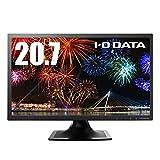 I-O DATA モニター ディスプレイ 20.7型 EX-LD2071TB  (ブルーライト軽減/スピーカー付/3年保証/土日もサポート)