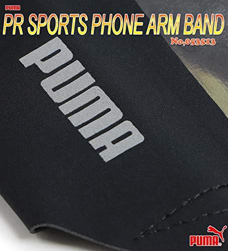 PUMA(プーマ)『ランニングPRスポーツフォンアームバンド』