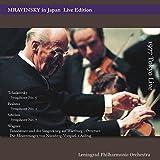 ムラヴィンスキー / レニングラード・フィル 1977年 来日 ライヴ・エディション (Mravinsky in Japan Live Edition ~ Tchaikovsky | Brahms | Sibelius | Wagner / Leningrad Philharmonic Orchestra) [3LP] [1977 Tokyo Live] [Limited Edition] [日本語帯・解説付] [Analog]