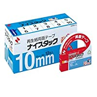 -まとめ-・ニチバン・ナイスタック・再生紙両面テープ・ブンボックス・大巻・10mm×20m・NWBB-10・1パック-12巻-・-×2セット-