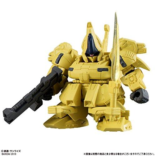 機動戦士ガンダム ガシャポン戦士フォルテ06(BOX)