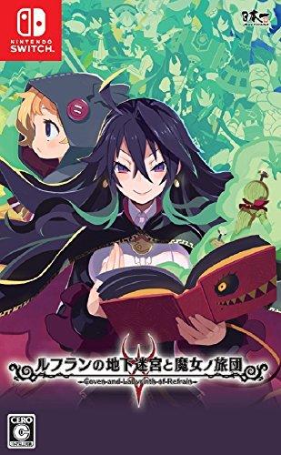 ルフランの地下迷宮と魔女ノ旅団 - Switch