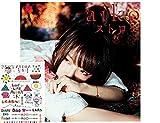 【セット品】ストロー(初回限定仕様盤)&LLA5 タトゥーシール/