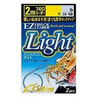 オーナー(OWNER) ライン ZA-100 EZショックリーダーライト No.66100 1.75号