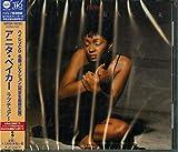 ラプチュアー(MQA-CD/UHQCD)(完全生産限定盤)