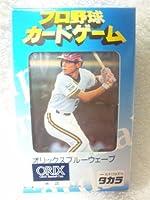 Japan Import プロフェッショナル野球カードゲーム '96 オリックスブルーウェーブ