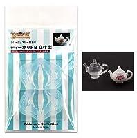 (ka157) シリコンモールド クレイジュエリー ティーポットB キッチン雑貨 立体型 レジン 粘土