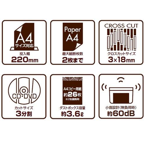 ナカバヤシ 2ウェイパーソナルシュレッダT06 CD・DVDを3分割 ホワイト NSE-T06W
