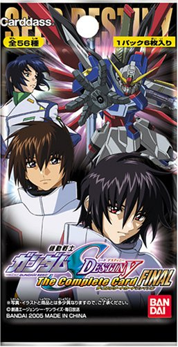 ガンダム SEED DESTINY The Complete Card FINAL BOX