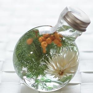 ハーバリウム 丸ボトル (グリーンオレンジ)の関連商品9