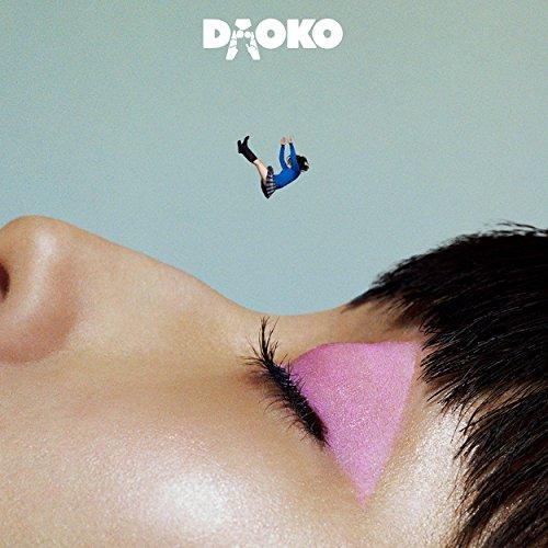 DAOKO(ダヲコ)って?ニコニコ動画で話題になり女子高生でデビューしたラッパーについてまとめ♪の画像