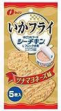 なとり シーチキンいかフライツナマヨネーズ味 5枚×10袋