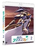 輪廻のラグランジェ (2) [Blu-ray]