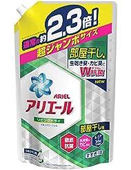 アリエール 洗濯洗剤 液体 リビングドライイオンパワージェル 詰め替え 超ジャンボ1.62kg