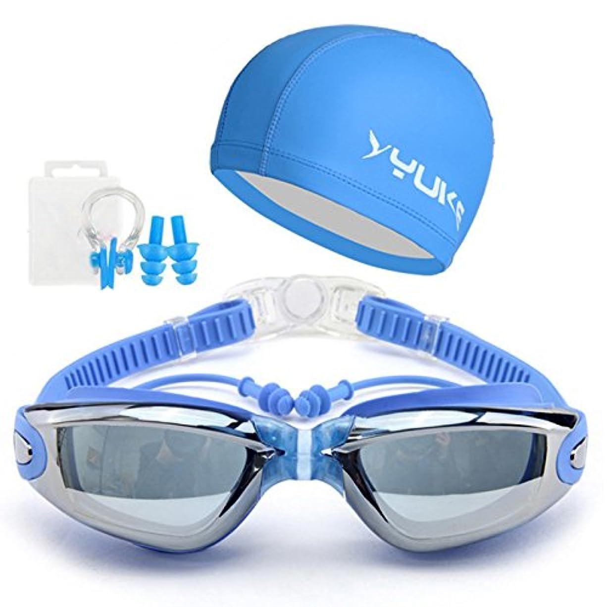 悩み尊敬光沢のあるスイムゴーグルスイムキャップケースノーズクリップイヤープラグ漏れ防止防曇UVプロテクション (青)