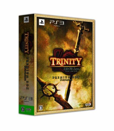 PS3 トリニティ ジルオール ゼロ プレミアムボックス