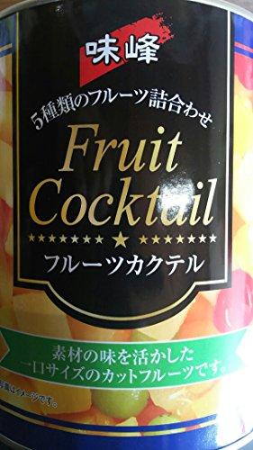 中国産 フルーツカクテル・シロップづけ(ライト)総量3000g(固形1800g)×6缶(缶950円)