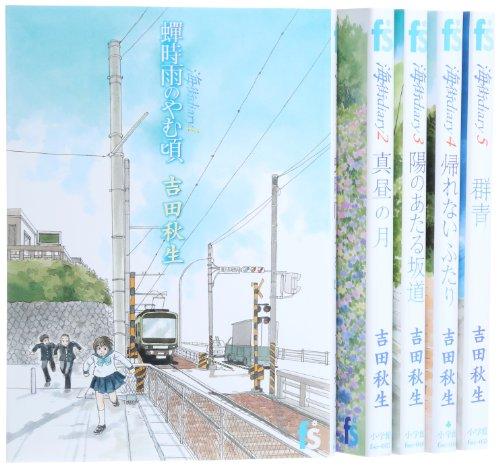 海街diary コミック 1-5巻 セット (フラワーコミックス)の詳細を見る