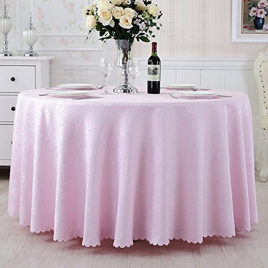ランダム美容師ボンドDjyyh テーブルクロスラウンド合成布テーブルクロス現代ティーテーブルレストランホテルテーブルクロスプラントパターン様々な色(70inch / 180cm-125inch / 320cm)様々なサイズ (Color : Pink, Size : Round 320cm)