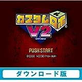 カスタムロボV2 【Wii Uで遊べる NINTENDO64ソフト】 [オンラインコード]