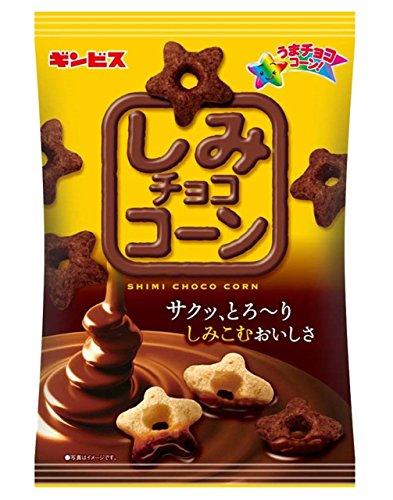 ギンビス しみチョココーン 70g×12袋