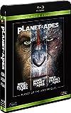 猿の惑星 プリクエル ブルーレイコレクション[Blu-ray/ブルーレイ]