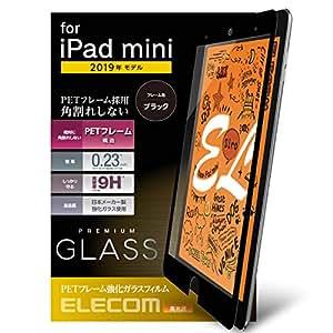 エレコム iPad mini5 保護フィルム ガラス フレーム付 ブラック TB-A19SFLGFBK