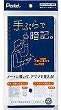 ぺんてる・スマ単(スマートフォン対応暗記カード作成ノート)ネイビー