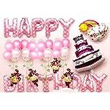 誕生日 バルーン お祝い 飾り付け 風船セット(空気入れ付き) (男の子)